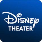 ディズニー作品が見たくなったら『Disney theater』がおすすめ!アニメーションと実写映画が見放題!!