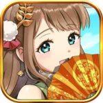 【レビュー】『戦国少女〜戦場に舞う姫達〜』可愛い萌えキャラを使い天下統一を目指そう!